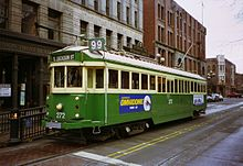 SeaWaterfrontStreetcar OccidentalPark.jpg
