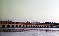 Seeyosepol BRIDGE in ISFAHAN - panoramio.jpg