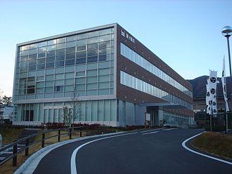 Sekigahara, Gifu - Sekigahara Town Hall
