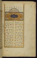 Şemsi Ahmed Pasha