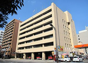 Sendai City Fire Department.JPG