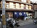 Sento by Takanori Ishikawa in Kyoto.jpg