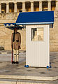 Sentry box Evzone Parliament Athens Greece.jpg