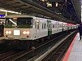 Series 185 B5 in Yokohama Station 01.jpg