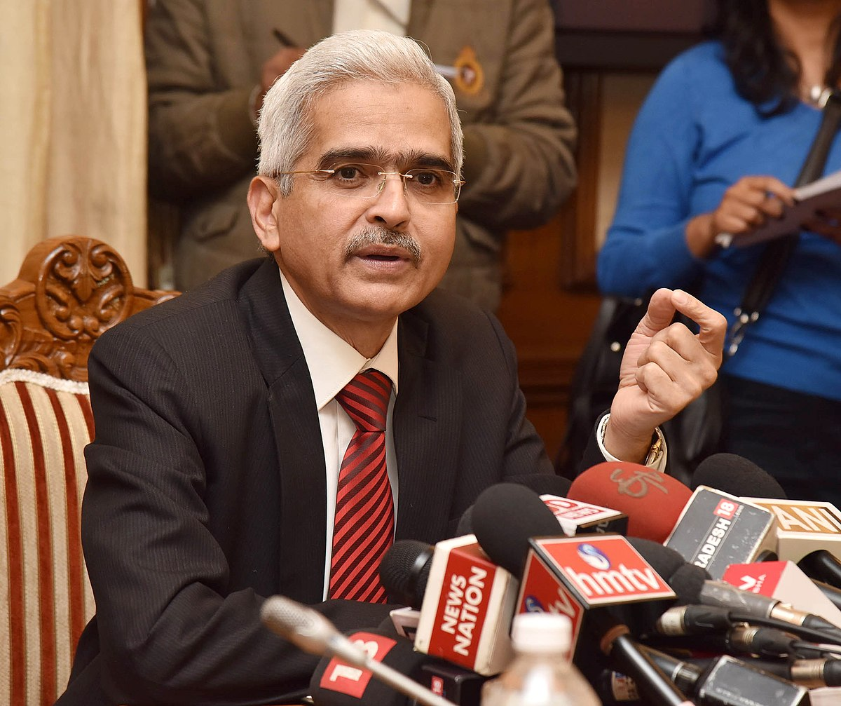 reserve bank of india governor now