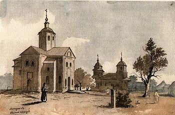 Акварель, 1845 рік дерево, що можна побачити на малюнку, існує досі.  Чтобы проникнуться духом мест, которые мы...