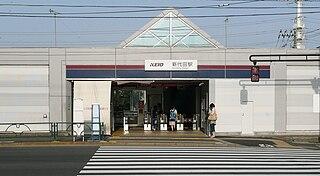 Shindaita Station
