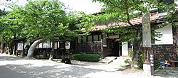 新庄村 - 维基百科,自由的百科全书