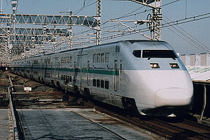 E1 Series Shinkansen - E1 series train in original livery, November 2004