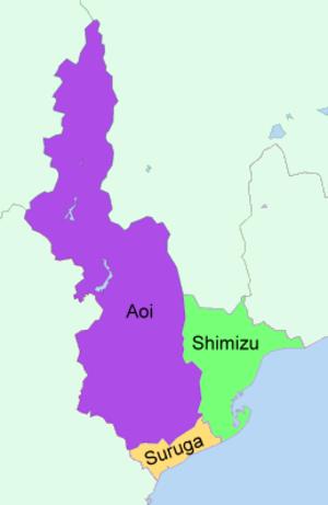 Shizuoka wards