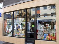 Shop with table-cloths and bedding textiles at ulica Starowiejska, Gdynia 2.jpg