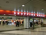 Shopping World (New Chitose Airport).JPG
