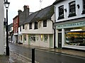 Shops in Arundel - geograph.org.uk - 1049629.jpg