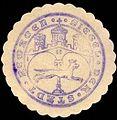 Siegelmarke Siegel der Stadt Remagen W0229290.jpg