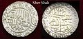 Silver rupee coin of Sher Shah Suri.jpg