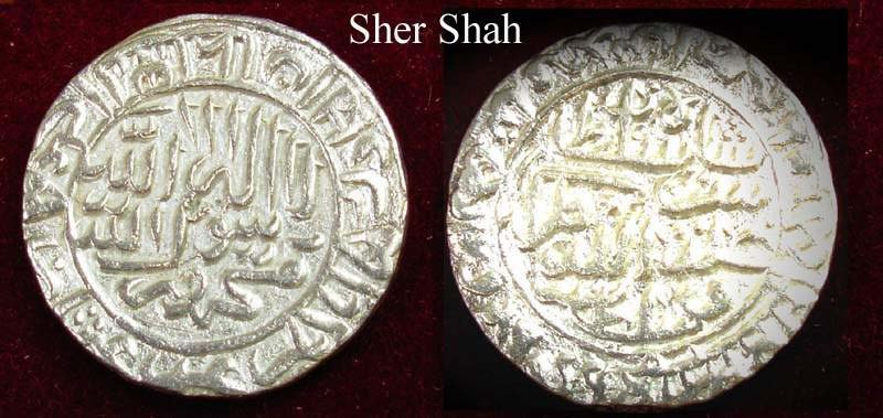 Silver rupee coin of Sher Shah Suri