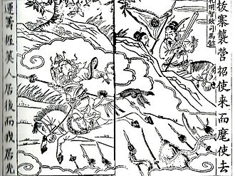 Zhuge Liang - A Qing dynasty illustration of Sima Yi fleeing from Zhuge Liang.