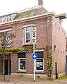 Sint BavoStraat 45.jpg