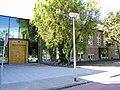 Sint Henricusschool, Louis Naarstigstraat 1, Amsterdam Nieuw-West, Slotermeer.jpg