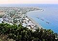 Skyros, Greece.jpg