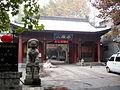 Small Wild Goose Pagoda in Xi'an Museum 20091113.jpg