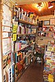 Smallestbookstore.jpg