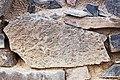 Smara Zawiya outside wall stone detail.jpg