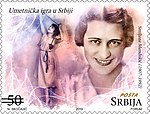 Smiljana Mandžukić 2019 stamp of Serbia.jpg