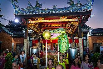 Snake Temple - Image: Snake Dance