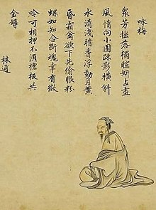 Song dynasty poet Lin Bu.jpg