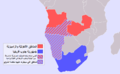 South Africa Border War Map-ar.png