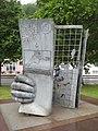 South West Coast Path sculpture - geograph.org.uk - 1392689.jpg