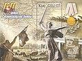 Souvenir sheet of Russia stamp no. 791 - 60th anniversary of Battle of Stalingrad.jpg