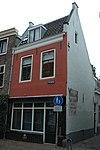 foto van Samenstel van minstens twee en mogelijk drie huizen