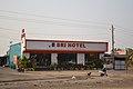 Sri Hotel - NH 16 - Pahal - Bhubaneswar 2018-01-26 0191.JPG