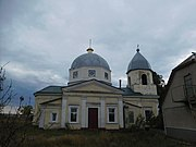 St. Konstantin & Helen Church.jpg
