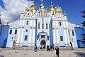 St. Michael's Golden-Domed Monastery, Kiev (41591086420).jpg