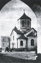 St Nicolas church in Baku.png
