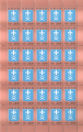 Stamp-russia2017-azov-block.png