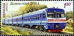 Stamp 2011 DPL 1 (1).JPG