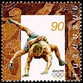 Stamp of Armenia - 1996 - Colnect 839913 - Freestyle Wrestling.jpeg