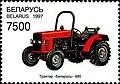 Stamp of Belarus - 1997 - Colnect 278770 - Tractor Belarus 680.jpeg