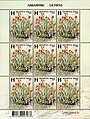 Stamp of Belarus - 2019 - Colnect 911338 - Devil s Matchsticks Cladonia floerkeana.jpeg