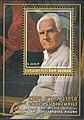Stamp of Georgia - 2020 - Colnect 944218 - Lado Gudiashvili1896 1980 Artist.jpeg