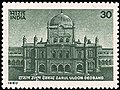 Stamp of India - 1980 - Colnect 526832 - Darul Uloom College.jpeg