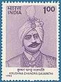 Stamp of India - 1992 - Colnect 164306 - Krushna Chandra Gajapati former Chief Minister of Orissa-.jpeg