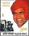 Stamp of India - 2008 - Colnect 157968 - Rajesh Pilot.jpeg