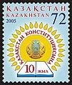 Stamp of Kazakhstan 522.jpg