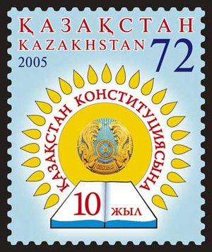 Constitution of Kazakhstan - 10 Years of the Constitution of Kazakhstan