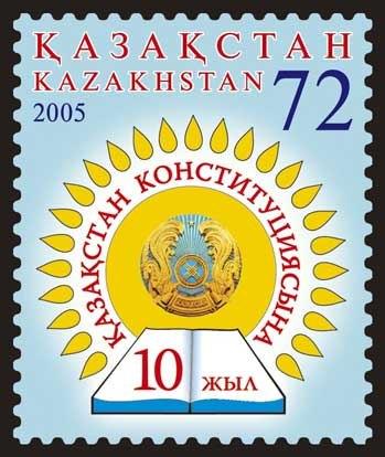 Stamp of Kazakhstan 522